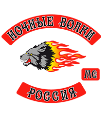 logo_nw
